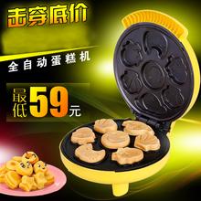 升级卡sa多功能家用an迷你电饼铛悬浮双面加热烤松饼机