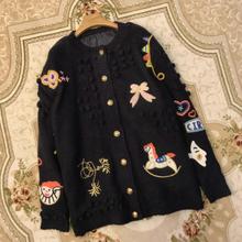 秋冬明星同款重工趣味sa7通手工钩hi长款毛衣外套加厚开衫女