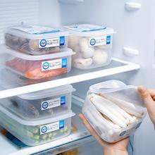 日本进sa冰箱保鲜盒hi冻食品密封盒长方形带盖塑料水果收纳盒