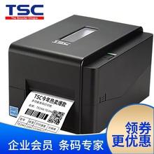 tscsate244hi4条码打印机300点不干胶服装吊牌水洗唛珠宝标快递单