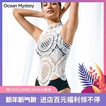 OcesanMysthi连体游泳衣女(小)胸保守显瘦性感蕾丝遮肚泳衣女士泳装