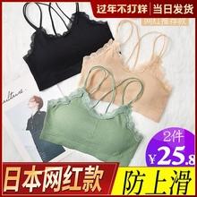 [sachi]日本美背内衣女无钢圈运动