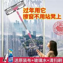 擦玻璃sa器伸缩杆家hi旋转搽刷高楼窗户刮洗器保洁用清洁工具