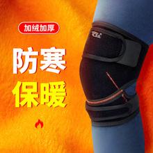 [sachi]护膝保暖老寒腿男膝盖关节