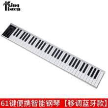 便携式sa卷钢琴88hi厚专业成的初学入门家用折叠随身电子钢琴