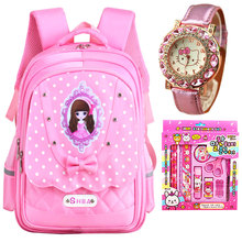 (小)学生sa包女孩女童hi六年级学生轻便韩款女生可爱(小)孩背包