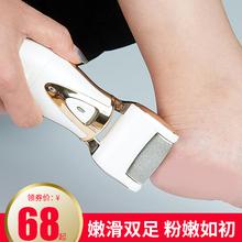 德国电sa家用充电式hi刀老茧柔滑足部黑科技磨脚神器女