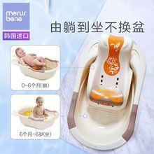婴儿洗sa盆可坐躺宝hi宝宝洗头躺椅新生婴幼儿用品洗澡桶大号