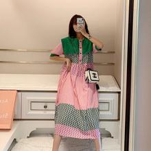 Pink Dsa3isy韩hi2021夏季新款宽松中长款裙子韩款度假连衣裙