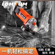 打磨角sa机手磨机(小)de手磨光机多功能工业电动工具