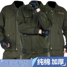 [sacogrande]工地干活衣服男套衣农民工