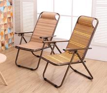 天然真sa椅折叠椅夏ak椅老的休闲藤编高靠背可调节午休椅