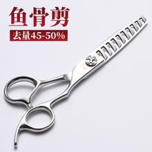 进口火sa鱼骨剪45ea%美发专业牙剪打薄剪日式发型师剪刀