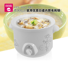 龙兴发sa1.5F2ar炖锅电炖盅汤煲汤锅具煮粥锅砂锅慢炖锅陶瓷煲