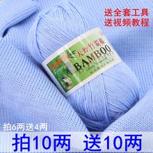 毛线棉线竹炭棉宝宝线手工编织sa11儿棉线ar绒牛奶棉团特价