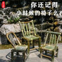 竹椅子sa背椅家用老ur手工编织喝茶椅子休闲简约竹凳子