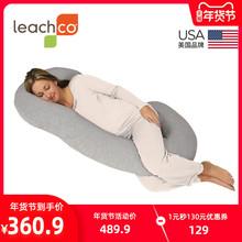 Leasahco美国ur功能孕妇枕头用品C型靠枕护腰侧睡拉链抱枕