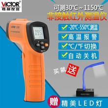 VC303B非接触温度计