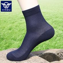 [safur]袜子男夏季薄款纯棉防臭吸