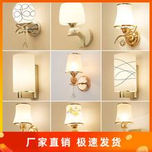 壁灯现sa简约LEDur室床头灯美式欧式楼梯过道酒店工程墙壁灯