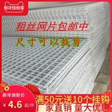 白色网片网格sa钩货架饰品ur网格铁丝网上墙多功能网格置物架