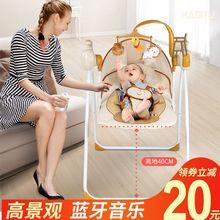 哄娃神sa婴儿摇摇椅ur宝宝新生儿带娃睡觉躺椅摇摇床
