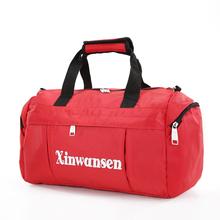 韩款大sa量旅行袋手ur包可包行李包女防水旅游包男