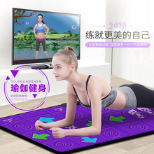 无线双sa 高清电视ur用体感游戏机 互动感应跑步毯4K