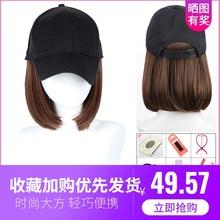 假发帽子一体sa盈时尚自带ag真百搭秋天黑色女款新款一体款