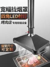 家用烧烤排烟sa3备抽烟机ag排气扇地摊系统大型火锅排烟管