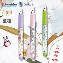 德国施sa德钢笔sclsider原装进口学生专用可爱卡通孩子用的童趣EF尖练字笔