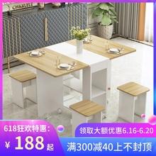折叠餐sa家用(小)户型ls伸缩长方形简易多功能桌椅组合吃饭桌子