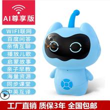 (小)谷胡sa宝宝智能机lsAI早教学习机 WIFI语音对话宝宝陪伴玩具