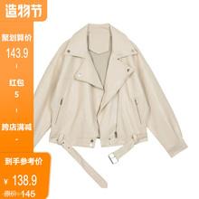 【现货saVEGA lsNG机车皮衣女秋式西装领BF风帅气pu皮夹克短外套