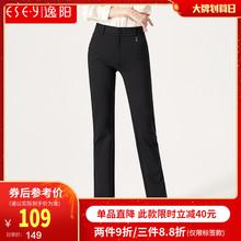 逸阳女sa2020春ls高腰直筒裤女休闲裤宽松长裤子大码西裤0286