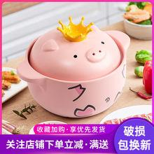 嘿猪猪sa冠陶瓷锅网ls锅煲汤家用燃气耐高温学生泡面煮面