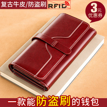 女士钱sa女长式20it式时尚ins潮复古大容量真皮手拿包可放手机