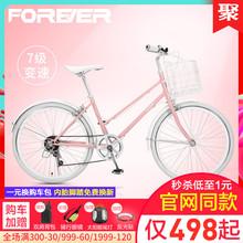 上海永sa牌通勤女式it通学生日本单车上班24寸大的代步