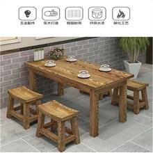 夜市烧sa桌椅户外碳it长方形木质实木桌子组合庭院阳台复古