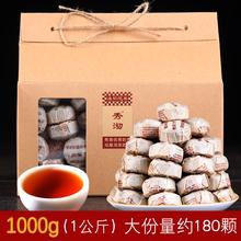 100sa克 糯米香it 秀沏云南勐海糯香普洱(小)沱茶 糯米香熟茶叶