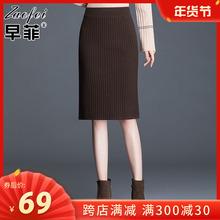 高腰显瘦毛线开叉包臀裙女