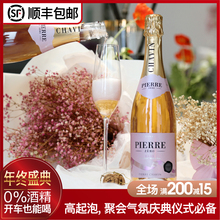 法国原sa原装进口葡pr酒桃红起泡香槟无醇起泡酒750ml半甜型