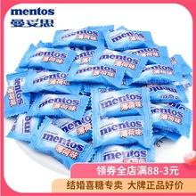 阿尔卑斯硬糖曼妥思薄荷糖清sa10糖润喉pr约170散装(小)零食