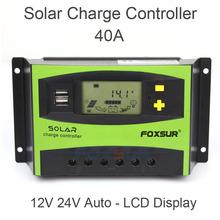 40Asa太阳能控制pr晶显示 太阳能充电控制器 光控定时功能