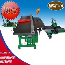 多功能salq343pr平刨压刨电锯方孔钻台刨台锯台钻十合