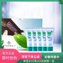 北京协sa医院精心硅erg隔离舒缓5支保湿滋润身体乳干裂