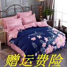 新式简sa纯棉四件套ba棉4件套件卡通1.8m床上用品1.5床单双的