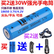 186sa0锂电池强i0筒3.7V 3400毫安大容量可充电4.2V(小)风扇头灯