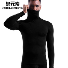 莫代尔sa衣男士半高i0衫薄式单件内穿修身长袖上衣服