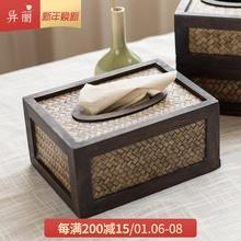 创意收sa纸抽盒家用en厅纸巾盒新中式抽纸盒藤编木质